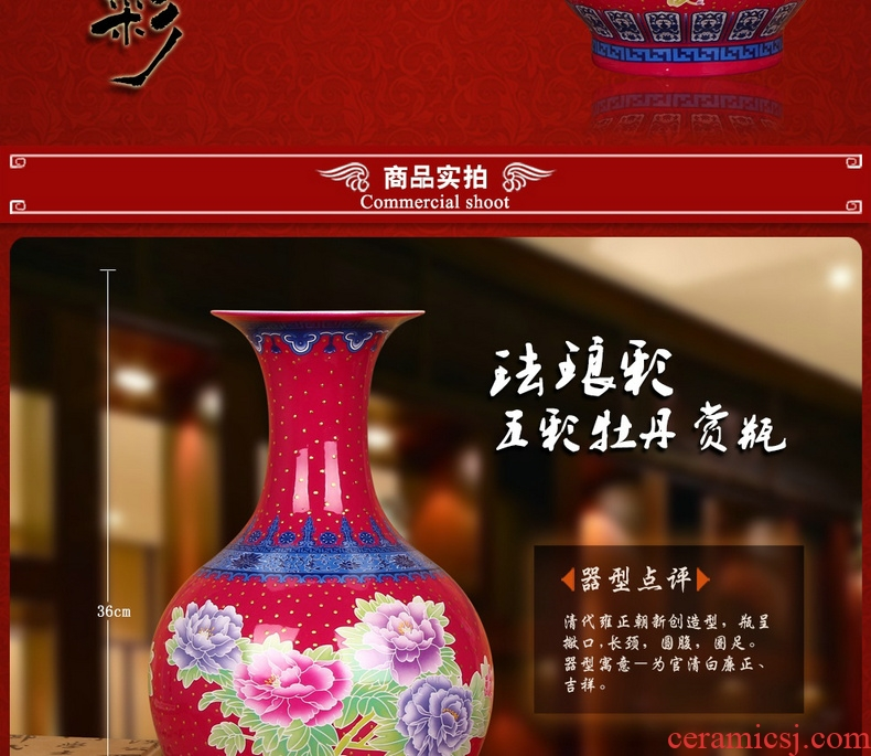 Jingdezhen ceramics high - grade enamel rosy peony vases, modern Chinese contracted household adornment furnishing articles