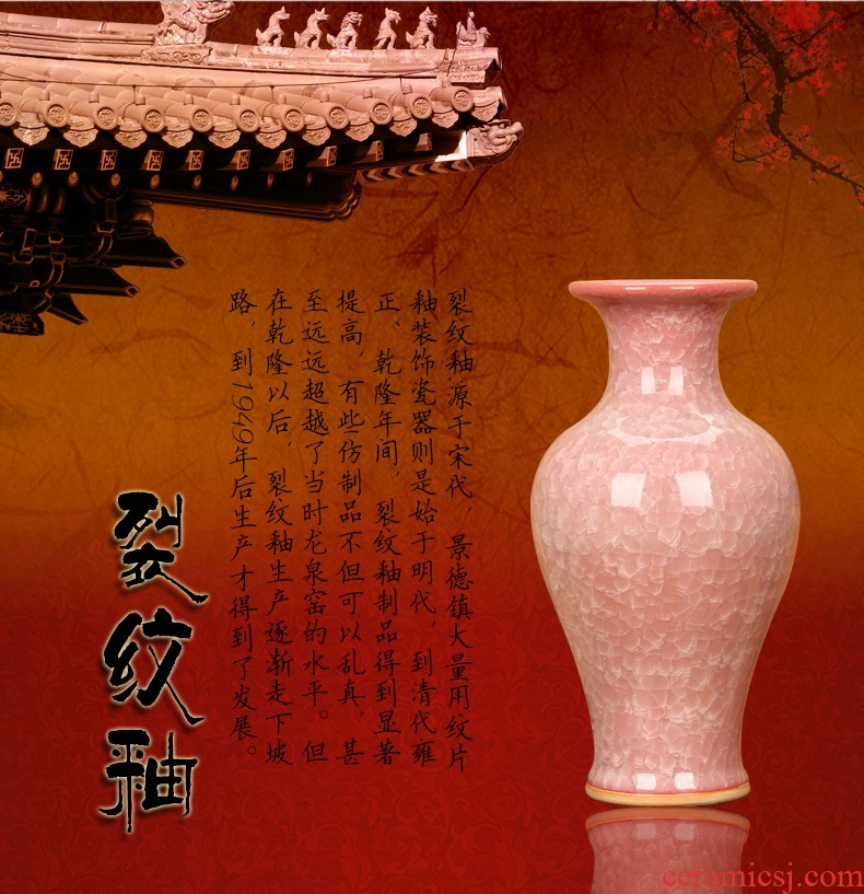 Jingdezhen ceramics guanyao crystallization crack open a piece of high - end antique vase contracted fashion household furnishing articles
