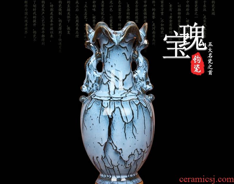 Jingdezhen ceramic vase shamrock archaize of jun porcelain up variable glaze crafts ssangyong ear lotus expressions using the vase