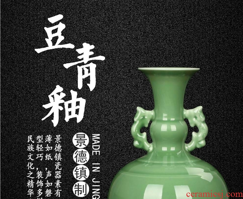 Jingdezhen ceramics pea green glaze ears pot - bellied vases, I and contracted style home furnishing articles