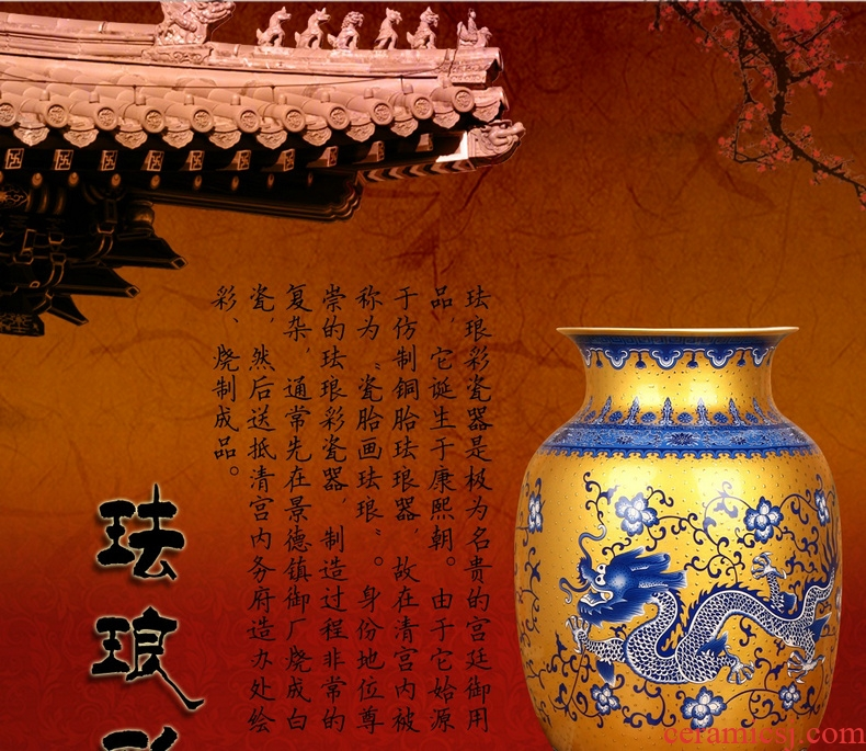 Jingdezhen ceramics high - grade enamel color golden dragon blue bottles of contracted and I Chinese style household decorative furnishing articles