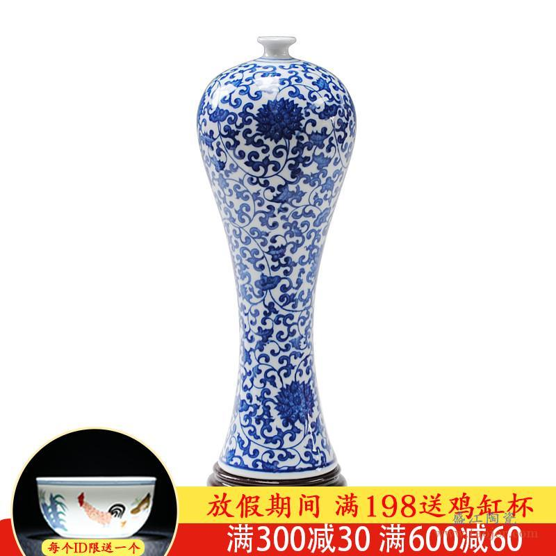 陶瓷花瓶三件套装饰挂盘景德镇瓷器客厅现代新中式家居装饰品摆件-13454100024