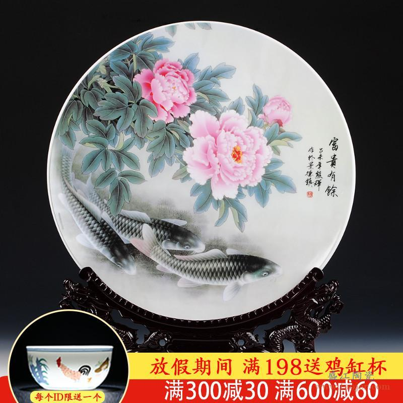 景德镇陶瓷器 41CM山水画挂盘装饰盘子 现代简约中式玄关客厅摆件-531505346241