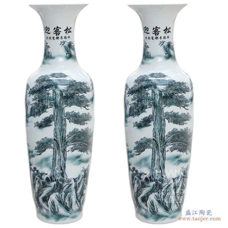 Z010欢畅 景德镇陶瓷家装落地大花瓶 现代中式黄色家居装饰品摆件-19844022579
