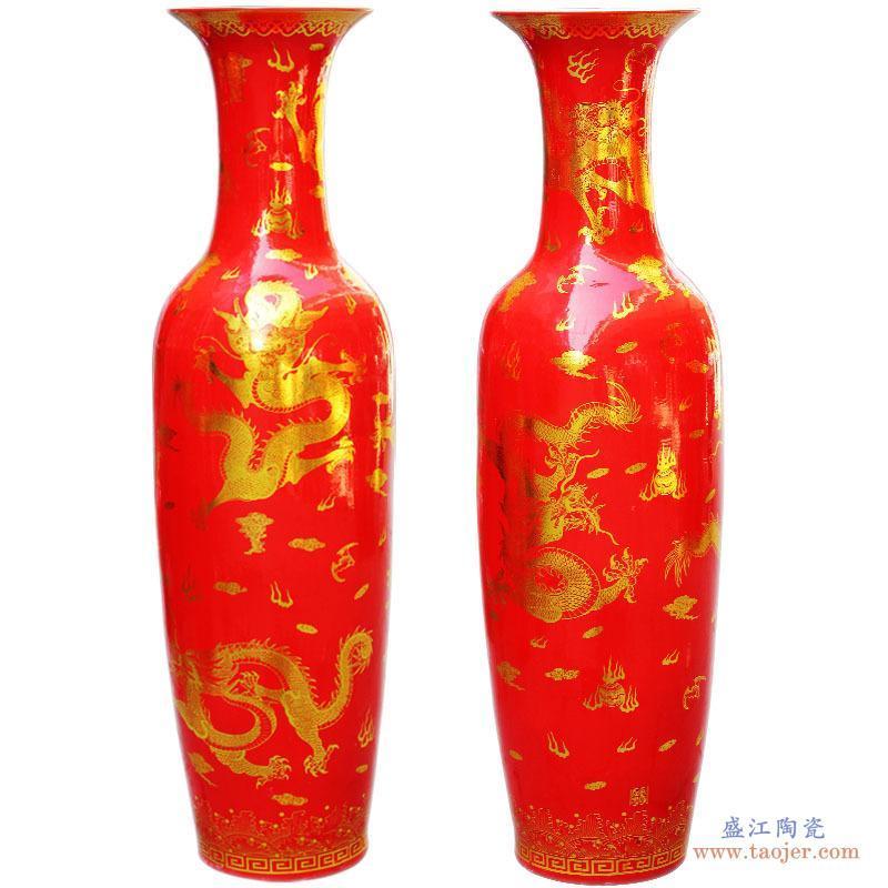 景德镇欢畅家居装饰品现代工艺品陶艺三件套陶瓷花瓶摆设hc-109-8741133376