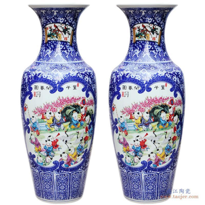 PLATE-049 欢畅 景德镇 陶瓷 手绘 装饰盘 粉彩盘 挂盘 山清水秀-20295140514