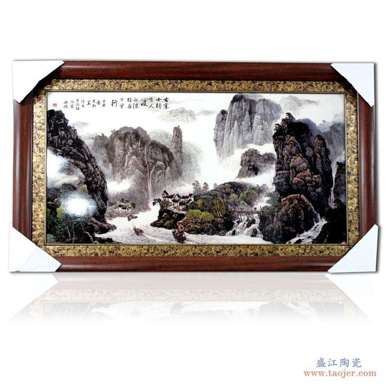 景德镇欢畅陶瓷 瓷板画荷花连年有余 有框壁画壁饰 家居g-h8-26396504378