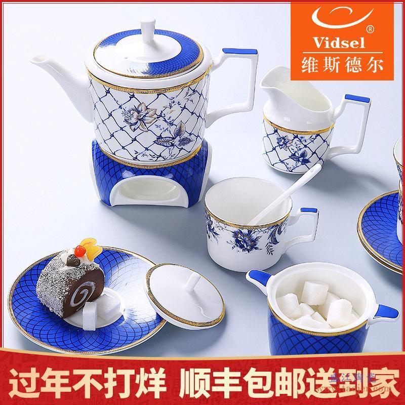 vidsel骨瓷英式下午茶茶具套装欧式咖啡杯套装北欧咖啡套具家用-585116639797