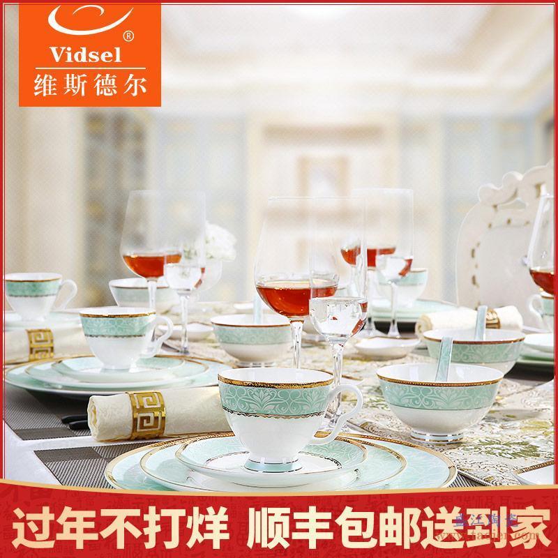 vidsel茶壶套装高档家用咖啡杯欧式北欧茶具咖啡套装咖啡器具简约-536562719305