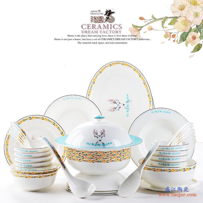 陶园梦纯白餐具高档骨质瓷碗汤碗小碗大碗任意搭配自由组合陶瓷碗-562511346568
