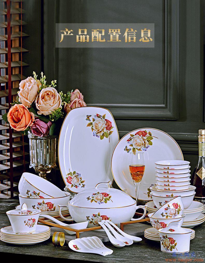 火彩碗碟套装家用碗套装景德镇高档奢华骨瓷餐具套装陶瓷碗盘组合