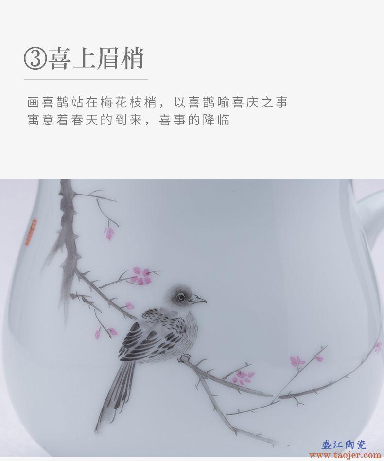 弄子里办公室茶杯陶瓷带盖过滤同心杯景德镇泡茶杯子茶水分离家用