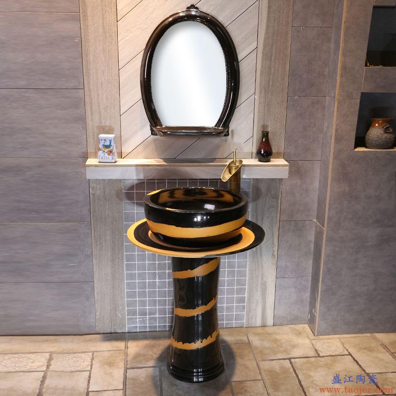 景焱黄色曲线艺术立柱盆卫生间陶瓷立柱式洗脸盆落地式一体洗手盆