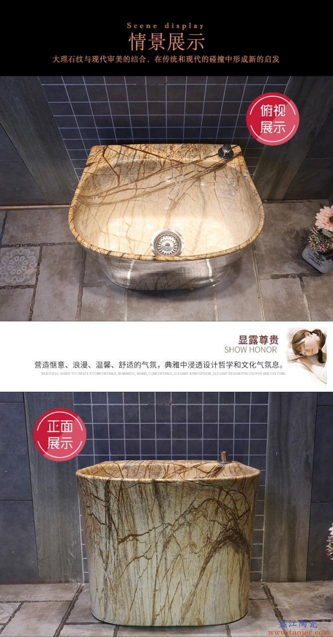 景焱大理石纹阳台拖把池欧式长方形陶瓷拖把盆台控自动下水拖布池