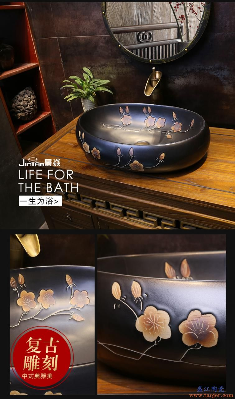 景焱工业风艺术台上盆中式复古陶瓷洗脸盆仿古台上洗手盆家用面盆