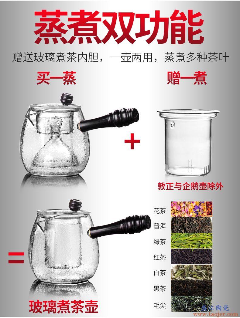 尚言坊煮茶器玻璃电陶炉家用耐热耐高温蒸两用煮茶炉煮茶器烧水壶