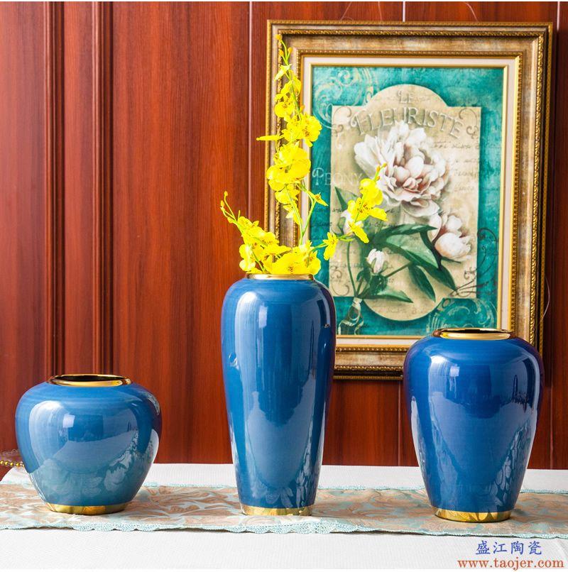 欧式陶瓷花瓶摆件蓝色小陶罐客厅插花摆设干花简约现代家居装饰品