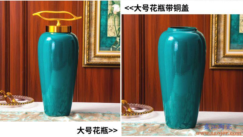 景德镇欧式陶瓷花瓶摆件家居客厅电视柜干花插花软装饰品玄关摆设