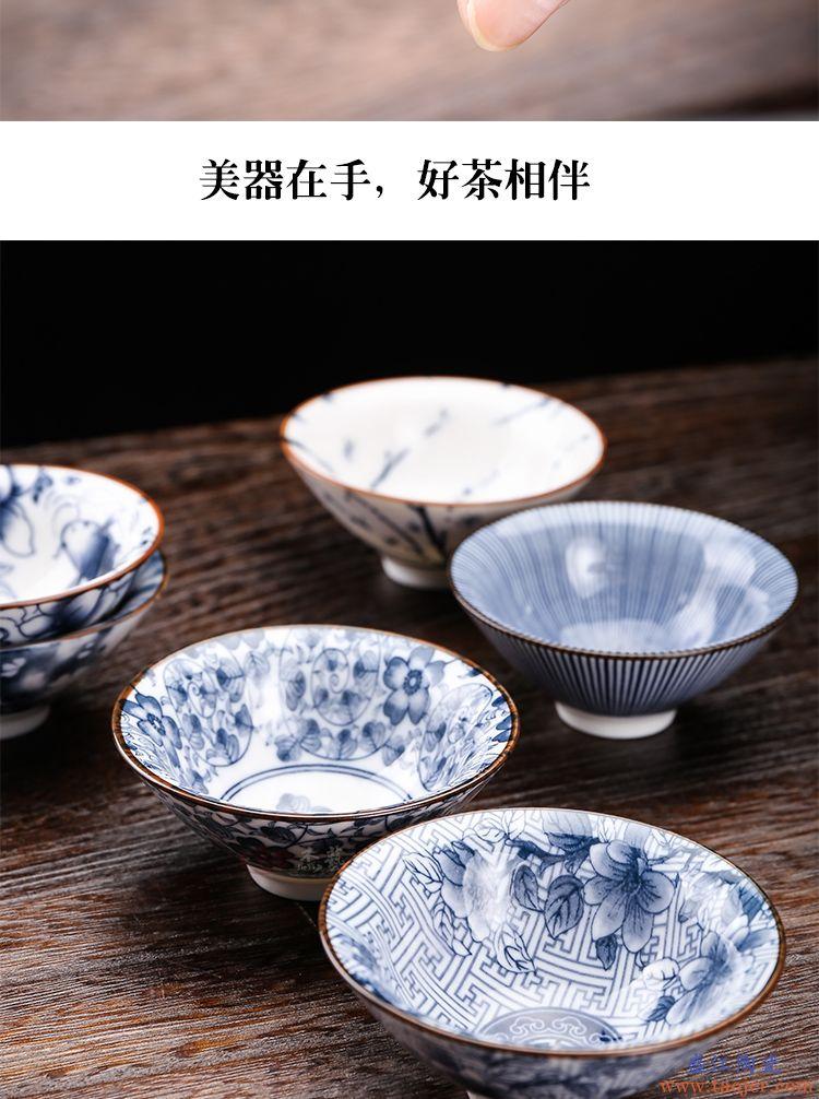 青花瓷茶杯10只套装陶瓷功夫小茶杯单杯个人杯茶盏复古品茗斗笠杯