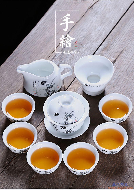 祥业白瓷功夫茶具套装家用复古玉瓷泡茶盖碗茶壶茶杯陶瓷礼品
