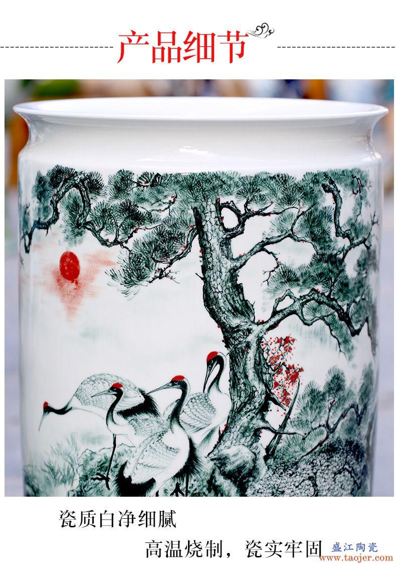 景德镇陶瓷器手绘松鹤延年书画缸家居客厅摆件书房装饰品字画收纳