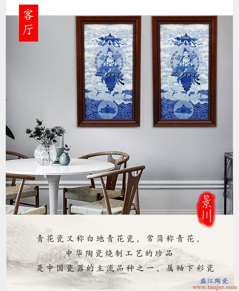 景德镇陶瓷手绘青花人物佛像瓷板画家居客厅挂画壁画玄关装饰画