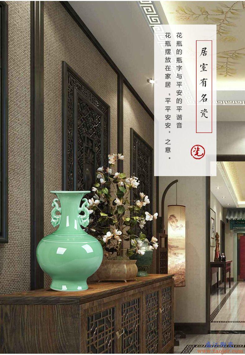 景德镇陶瓷器手工影青釉双耳花瓶插花仿古中式客厅酒柜装饰品摆件
