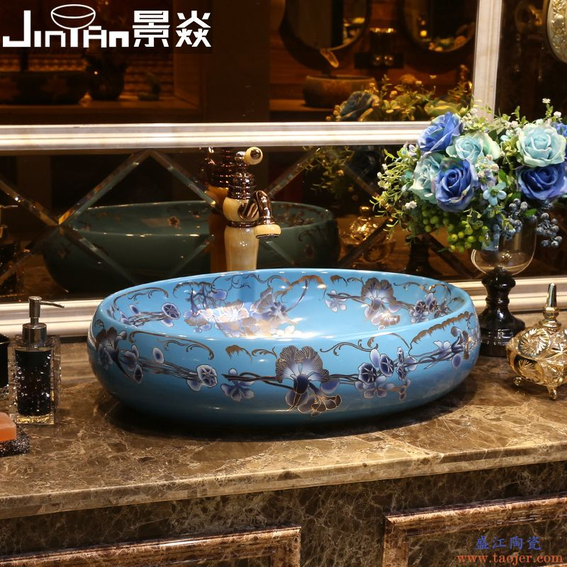 景焱牵牛花艺术台上盆欧式陶瓷洗脸盆卫生间洗漱台盆椭圆形洗手盆