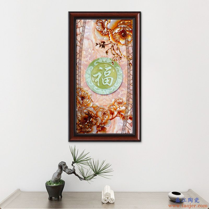 新中式陶瓷客厅装饰画沙发背景墙卧室横版壁画走廊楼梯间玄关挂画