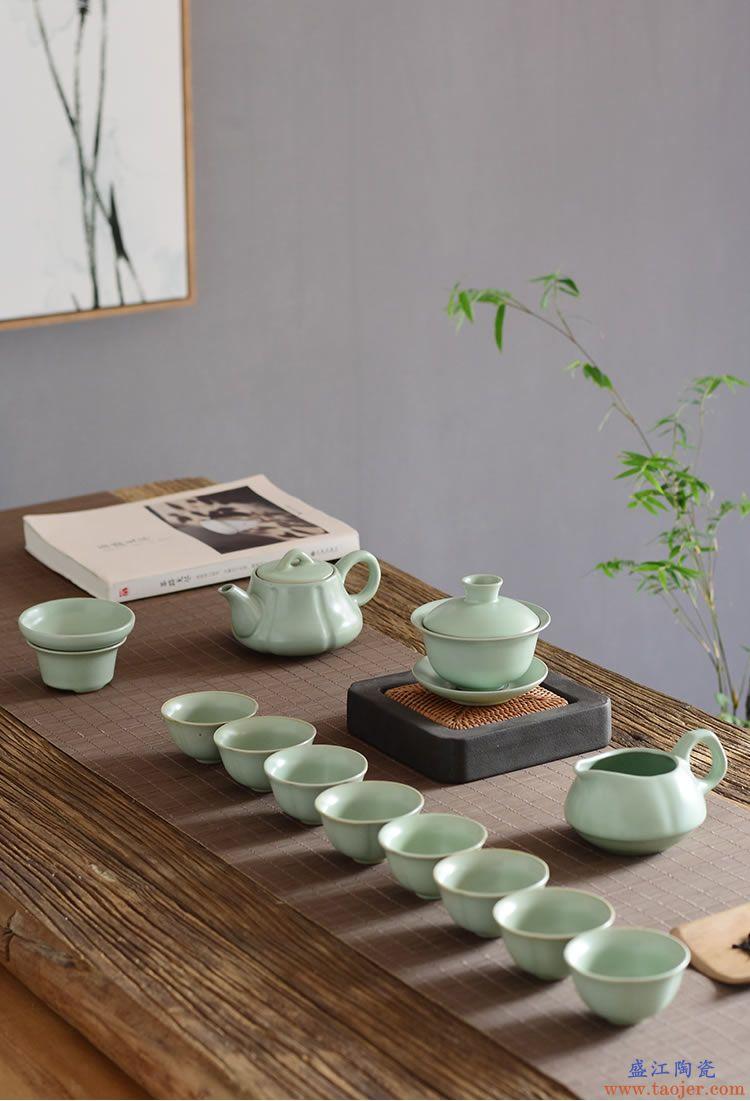 陶瓷茶具套装功夫茶具整套茶具冰裂茶杯茶壶茶道茶盘泡茶套装家用