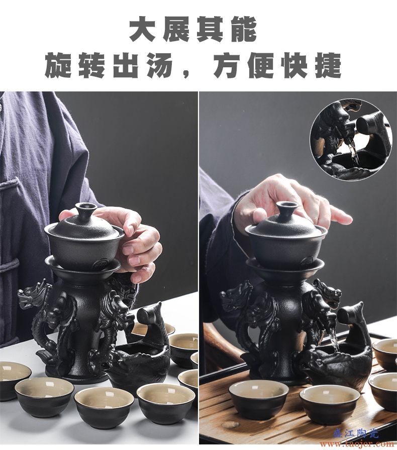 博耀黑陶功夫茶具套装陶瓷家用防烫懒人半全自动泡茶器旋转盖碗