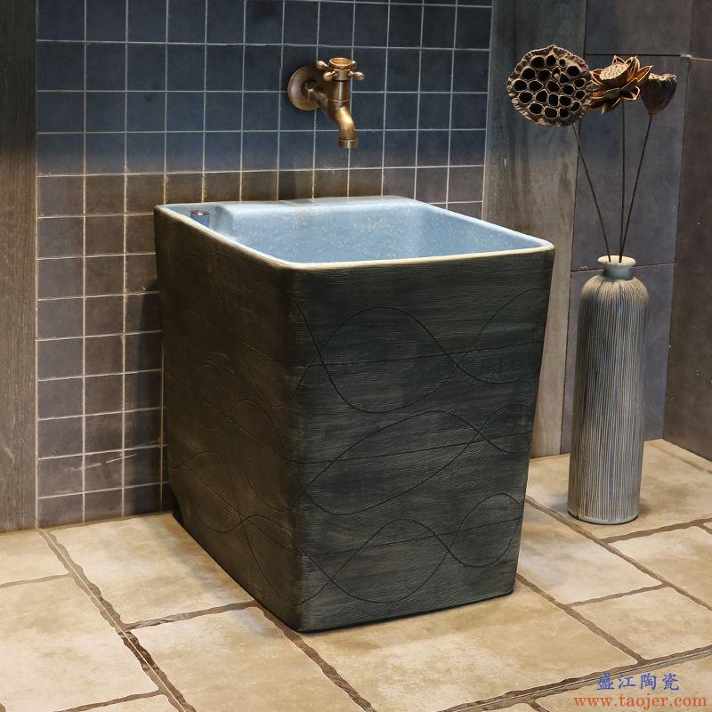 景焱复古线条纹艺术拖把池仿古陶瓷墩布池阳台卫生间地盆洗拖布池