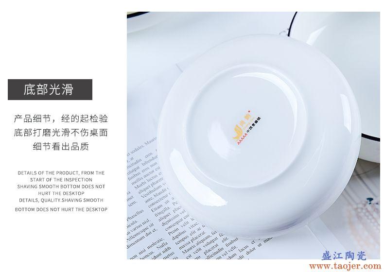 景德镇陶瓷餐具手工描边日式盘子深汤盘创意黑边家用北约欧式窝盘