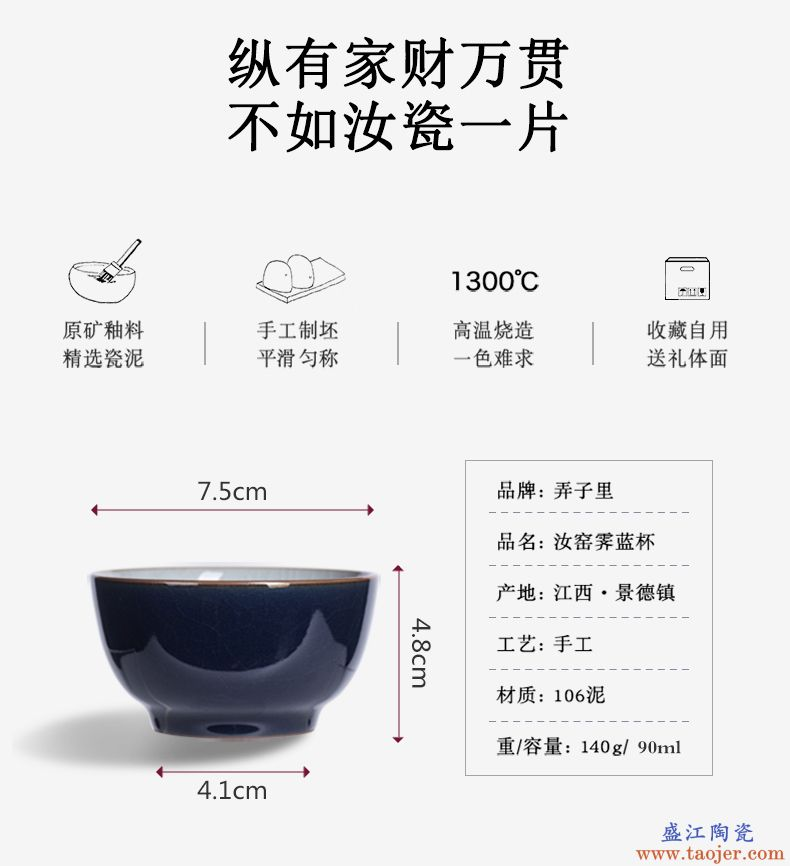 弄子里大号主人杯景德镇功夫茶具汝窑品茗杯单个手工陶瓷盖碗茶杯