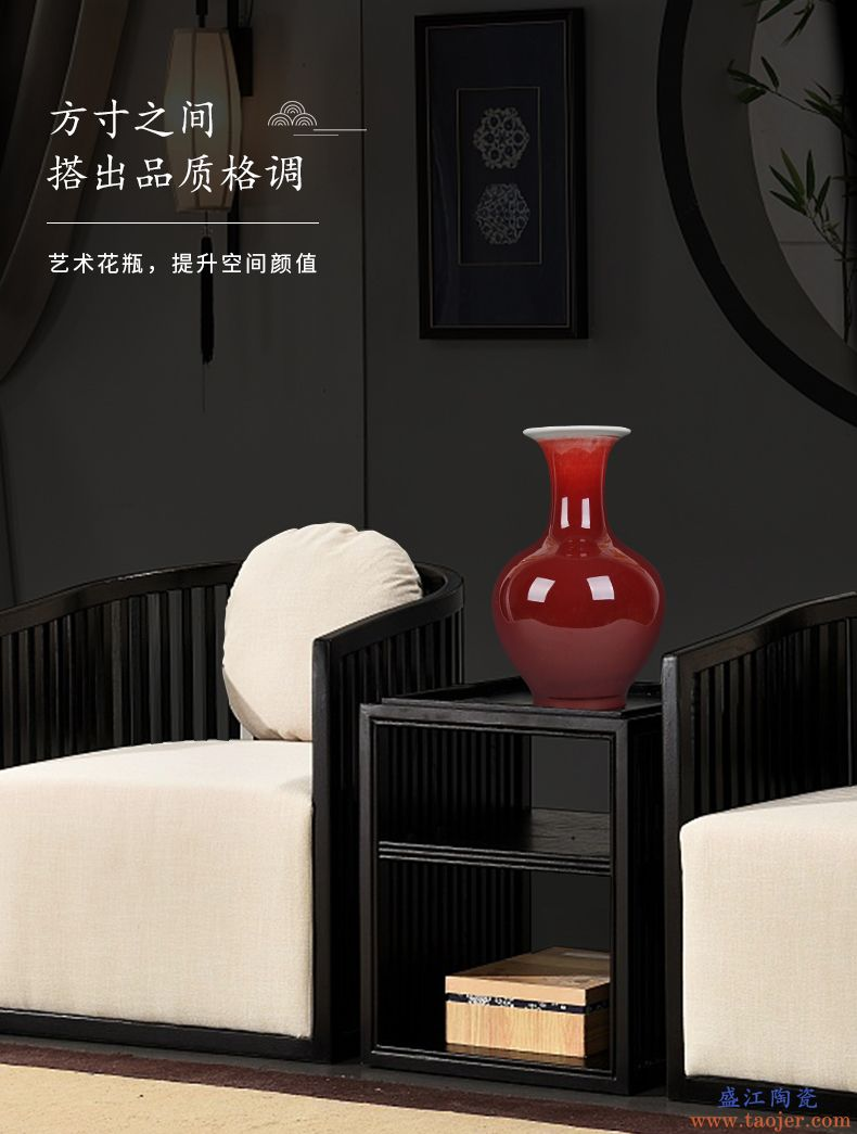 景德镇陶瓷器郎红花瓶窑变新中式家居装饰客厅古典工艺品摆件插花