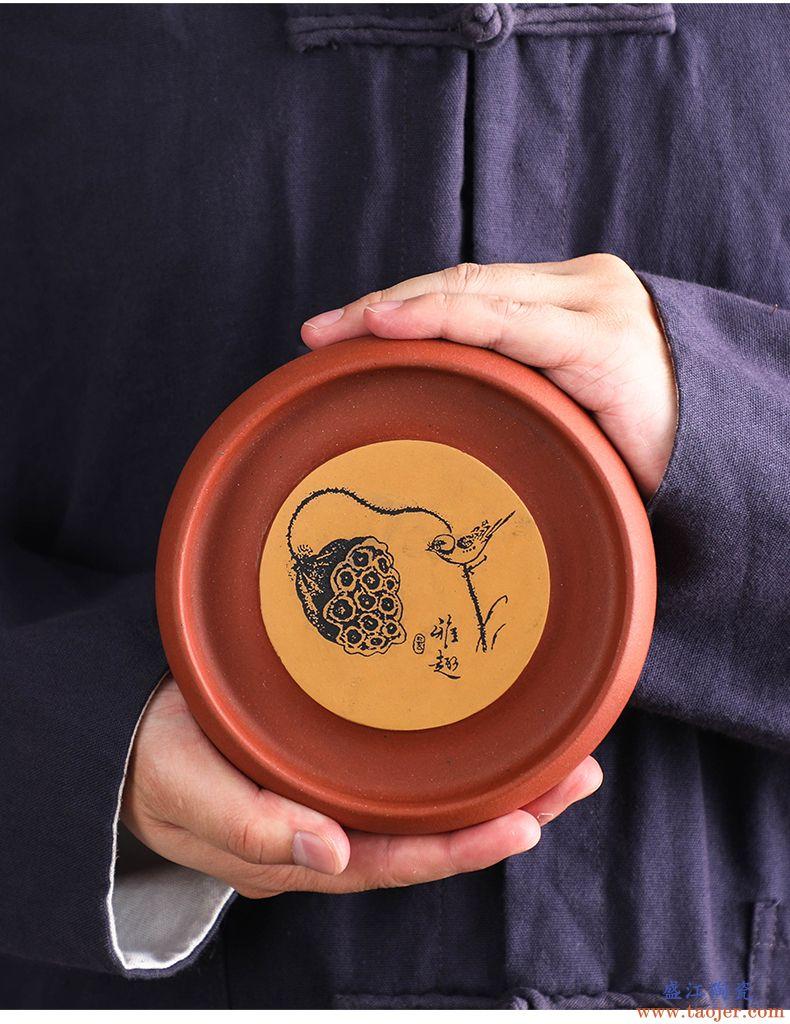 博耀宜兴紫砂壶承家用陶瓷功夫茶具配件小干泡台养壶垫壶茶托托盘