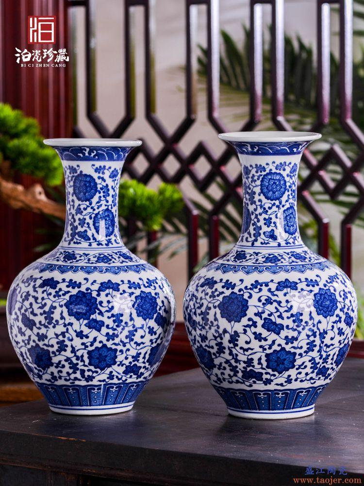 景德镇陶瓷器仿古青花瓷客厅插花玄关卧室花瓶家居装饰品中式摆件