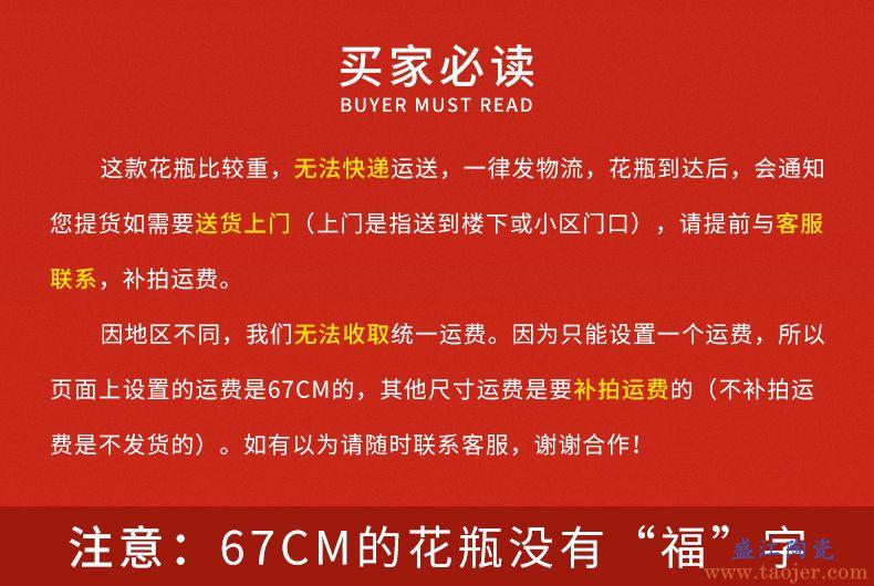景德镇陶瓷器中国红高客厅落地大花瓶别墅电视柜装饰品摆件黄色