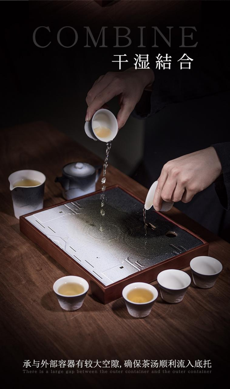 言和堂 功夫茶具茶盘 方形简约家用小茶台托盘储水干泡台茶海陶瓷