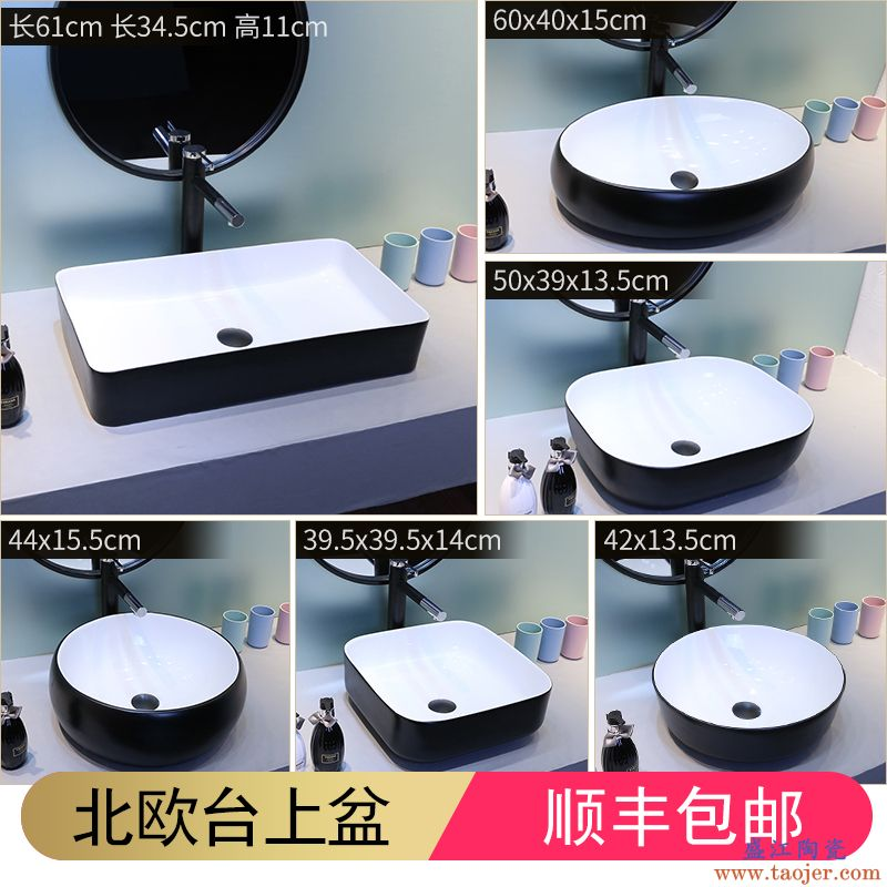 景焱北欧风艺术台上盆家用黑色陶瓷洗脸盆单盆方形薄边台上洗手盆