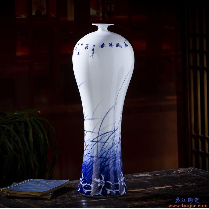 景德镇陶瓷花瓶摆件名家手绘中式家居客厅插花装饰品博古架工艺品