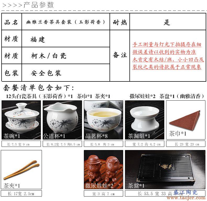 杰艺 茶具套装特价 陶瓷茶具功夫茶具整套实木茶盘茶海茶道送下水
