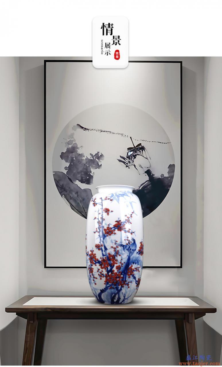 景德镇新中式陶瓷器客厅落地手绘釉下彩瓷花瓶喜上眉梢家居摆件