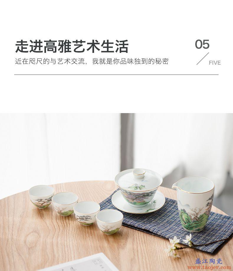 弄子里功夫茶具套装景德镇陶瓷家用白瓷三才盖碗茶杯公杯整套茶具