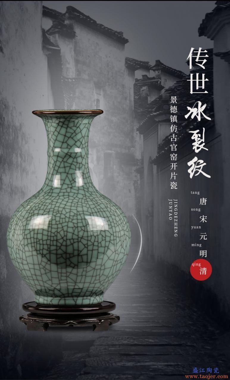 景德镇陶瓷器仿古官窑博古架花瓶中式古典家居客厅工艺品摆设摆件