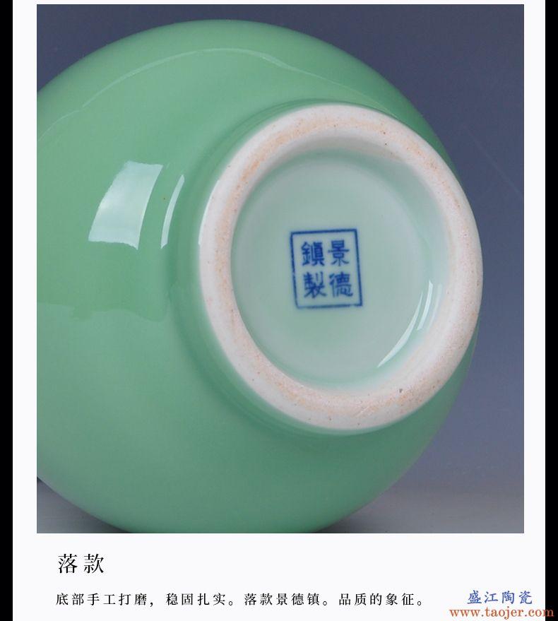 景德镇陶瓷器影青瓷颜色釉 迷你小花瓶 现代家居饰品工艺客厅摆件