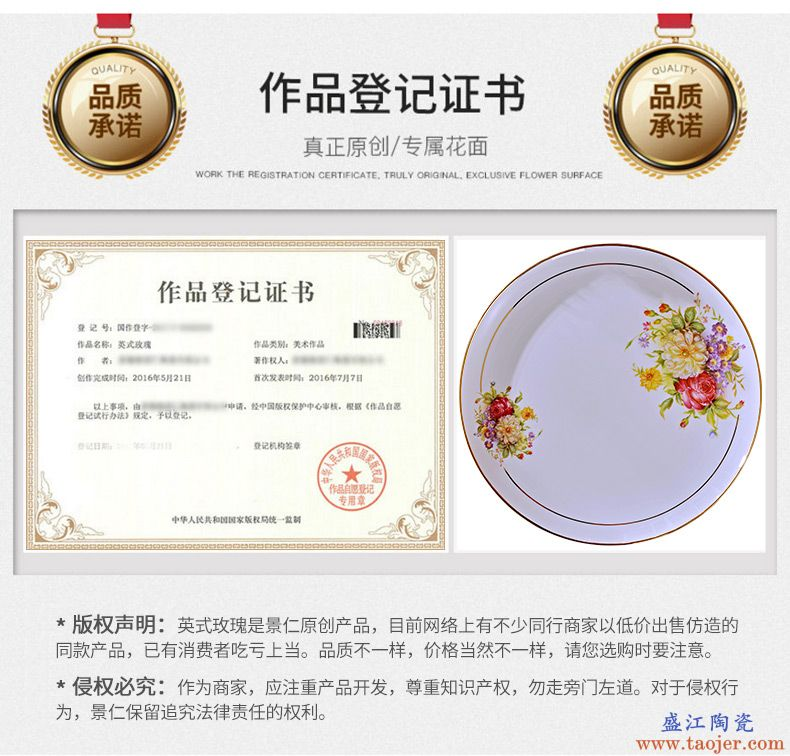 景德镇骨瓷碗碟套装家用欧式陶瓷器碗盘餐具中式盘子饭碗组合碗筷
