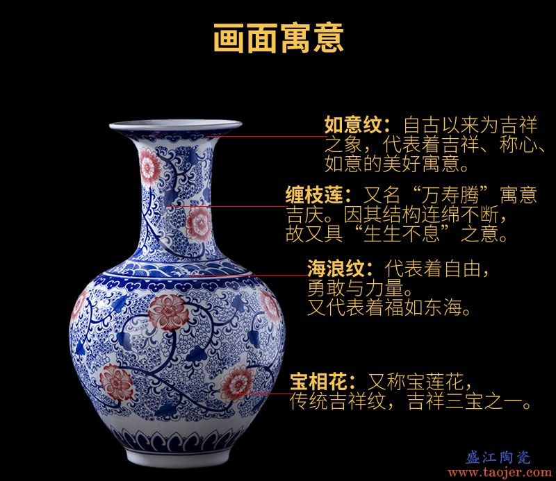 景德镇陶瓷仿古青花瓷大花瓶摆件新中式客厅玄关插花瓷器装饰品