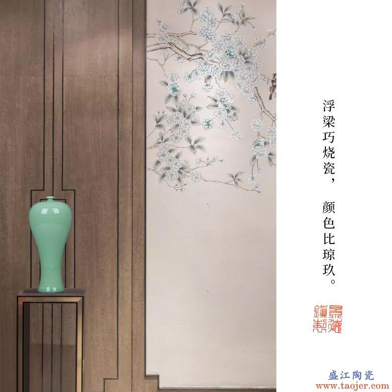 景德镇陶瓷器豆青釉仿古古典花瓶工艺品摆设中式家居干花装饰摆件