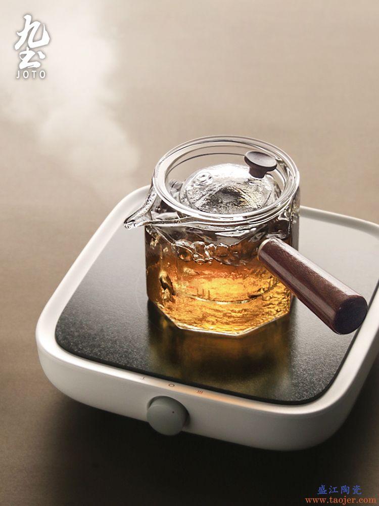 九土玻璃茶壶侧把煮茶器杯耐热泡茶壶功夫茶温带过滤电陶炉煮茶壶